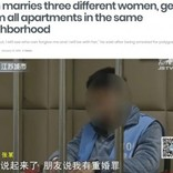 半径1km圏内に3人の妻子を持っていた男 重婚で逮捕も「出所後は赦してくれた方を妻に選ぶ」(中国)
