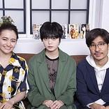 平手友梨奈主演『響-HIBIKI-』のビジュアルコメンタリーにアヤカ・ウィルソン、月川翔監督