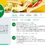 【やめへんで~】サブウェイ公式が日本からの撤退を完全否定! FC店運営会社の破産報道を受けてTwitterを更新