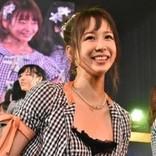 AKB48大家志津香、卒業までに踊ってみたい楽曲は『涙の表面張力』