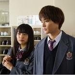 野村周平が20歳まで生きられない高校生役に ヒロイン・桜井日奈子との切ない純愛描く