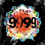 "THE YELLOW MONKEY、19年振りのアルバム『9999』は""再集結ベスト""的な内容に!"