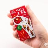 15mmの短い小枝『ベビー小枝<MILK>』はBOXタイプで新登場!手につきにくいから「ながら食べ」に最適!