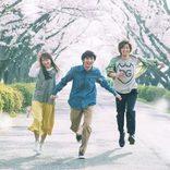 宇多田ヒカル、イエモンもランクイン!今注目の歌詞ランキング1位は横浜流星、清原果耶ら出演映画の主題歌