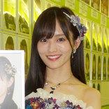 山本彩の卒業コンサートに「泣いた」の声 現在の姿がかわいすぎる!