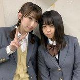 ドラマ「3年A組」大原優乃&日比美思、元Dream5がダンス競演「こんなに嬉しい再会があるなんて」