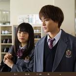 『僕の初恋をキミに捧ぐ』第1話、桜井日奈子の圧倒的ヒロイン感もネットの反応は……