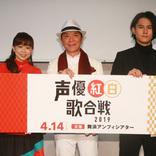 新たな声優の祭典「声優紅白歌合戦」発起人・中田譲治が意気込みを語る