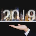 「変調」の1年? 2019年の不動産市場を読み解く4つのキーワード