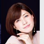 吉高由里子が残業ゼロ、定時で帰るがモットーのワーキングガールに「わたし、定時で帰ります。」