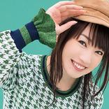 水樹奈々、6年ぶり3度目のオーケストラライブで怒涛の新情報解禁!