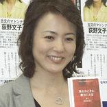 杉田かおるの現在は? 母の介護のため、仕事をセーブしていた