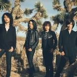 THE YELLOW MONKEY、新曲「I don't know」のMVはメンバーの素の一面も垣間見える作品に!