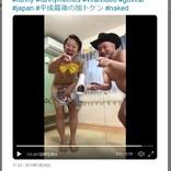 【爆笑動画】アキラ100%とザコシショウが奇跡のコラボ! こんなの笑わないヤツいるのかよ!!