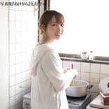 TrySail夏川椎菜 1st写真集、春夏秋冬を表現した先行カット公開