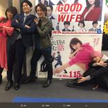 『初めて恋をした日に読む話』第2話、ユリユリに抱きつく順子にドキッ! 3人のメンズとの恋の行方は?