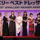 橋本マナミ、吉岡里帆ら「ジュエリーベストドレッサー賞」受賞に感激 ほっこり裏話も