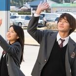 今夜『僕の初恋をキミに捧ぐ』、野村周平と桜井日奈子は友達として振る舞うが…