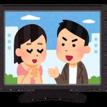 【勝手に平成史シリーズ②】 平成に放送された連続ドラマの最低視聴率ランキングBEST5!