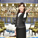 TBS新人アナ 宇賀神メグ『人生最高レストラン』2代目アシスタントに就任