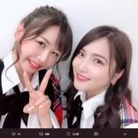 AKB48大家志津香、帰国中の入山杏奈と2ショット 「大スターにあいました!」