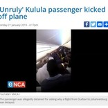 フライト遅延理由を機長に聞いた女性、警官に囲まれ降機を命じられる(南ア)