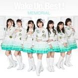 声優ユニット「Wake Up, Girls!」 1,900人のファンが長野に集結