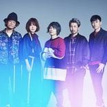 """Aqua Timez 最後の横浜アリーナライブをBlu-ray、DVD、CDでリリース、""""泣ける""""映像特典も"""