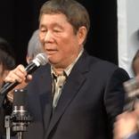 優勝は?!たけしが認めた若手芸人「ビートたけし杯 漫才日本一」が開催!