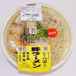 セブン-イレブン発の二郎系ラーメン『中華蕎麦とみ田監修豚ラーメン』がついに全国発売! 食べてみたら高すぎるクオリティに感動「気軽に二郎系を食べられる日が来るなんて」
