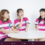 Juice=Juice金澤朋子『ラグビーワールドカップ2019』座談会で「ファンと試合を観る機会があったらいいよね」