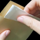 「元号が改元されるからね」 キャッシュカード変更の書類が来て、納得しそうになるが?