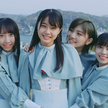 STU48、2ndシングル『風を待つ』MV特設サイトオープン 全10テイク中7本が特別公開
