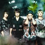 ONE OK ROCK、新曲「Wasted Nights」が映画『キングダム』の主題歌に決定