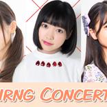 清純派アイドルユニットから美少女が集結!映画「Spring Concerto」クラウドファンディングが開始!