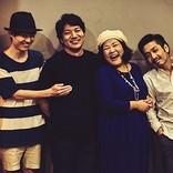 God bless you、関東&関西でプレライブ2公演と、4月に都内開催の初ワンマンライブを発表