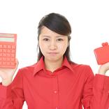 夫婦の「小遣い制」で月3万・夫の家計管理を断固拒否するパートナーに不信感