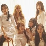 """K-POPガールズグループ・GFRIEND、最新シングルのタイトル曲のMV公開 """"無限の夜明け""""がテーマ"""