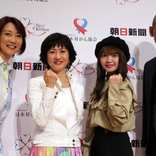 向井亜紀「健康な状態の54歳」 内視鏡検査でガン見つからず大喜び