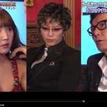 加藤鷹が「エロい女性の見分け方」を告白 その理由にGACKTも「なるほど!」