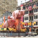 2/5は春節!シンガポールのIKEAで「開運アイテム」を発見!