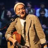 小田和正、音楽特番『風のようにうたが流れていた』が3月に放送決定