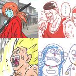 人気アニメキャラクターランキング発表! アラサー女子はCCさくらが好き!