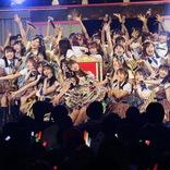 SKE48松村香織、卒コンでも粉まみれ「ネットニュースにしてくださーい!」