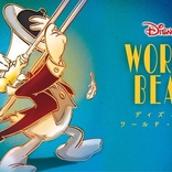 """ディズニーの名曲をビッグバンド演奏とヴォーカリストの歌声で楽しむ 『ディズニー・ワールド・ビート """"The Magic Moment ~魔法に出逢う瞬間""""』が開催"""