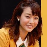 新井恵理那の写真に「かわいい!セクシー!」の声が殺到中 彼氏や英語力について調べてみると…