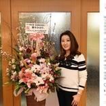 細木数子の後継者である娘・かおり、テレビ初登場で語る母の姿とは