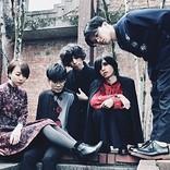 ギリシャラブ、志磨遼平のレーベルから2ndアルバム『悪夢へようこそ!』リリース