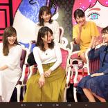 TBS宇垣美里アナ、退社発表前の収録で不満吐露「や~めよ」