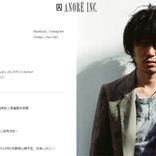 新井浩文の性暴行事件で思い出される2016年の高畑裕太事件、高畑淳子は未だ納得せず「歯ブラシはデタラメ」「真実を報じて下さい」